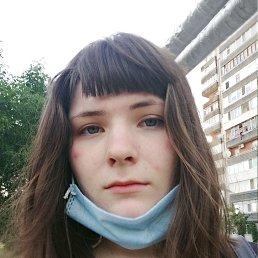 Яна, 18 лет, Днепропетровск