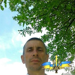 Василь, 46 лет, Яворов