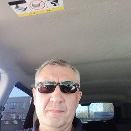Николай, 40 лет, Пермь