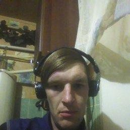 Петя, 29 лет, Цюрупинск