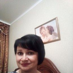 Татьяна, 48 лет, Армавир