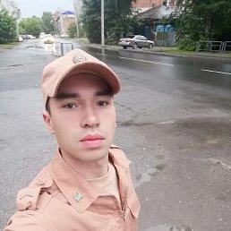 Слава, 22 года, Томск