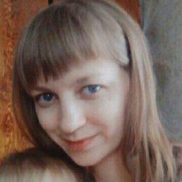 Татьяна, Уфа, 21 год