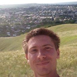 Сергей, 29 лет, Вольск