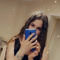 Диана, 17 лет, Ржев