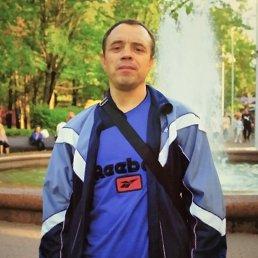 Геннадий, 48 лет, Полтава