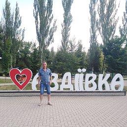 Андрей, 48 лет, Авдеевка