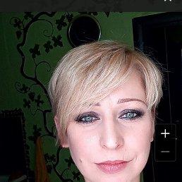 Лариса, 40 лет, Умба