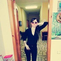 Анастасия, 28 лет, Саранск
