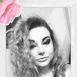 Виктория, 24 года, Каменское