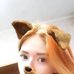 Фото Евгения, Кемерово, 19 лет - добавлено 27 июня 2020