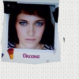 Оксана, 36 лет, Самара