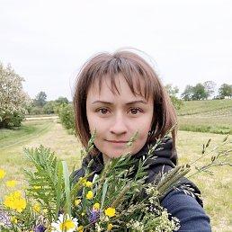 Мария, 28 лет, Калсруэ