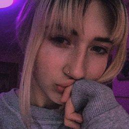 Ксения, 28 лет, Витебск