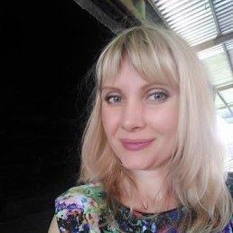 Марина, 37 лет, Саратов