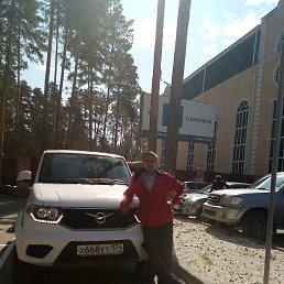 Сергей, , Златоуст