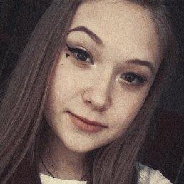 Виктория, 16 лет, Барнаул
