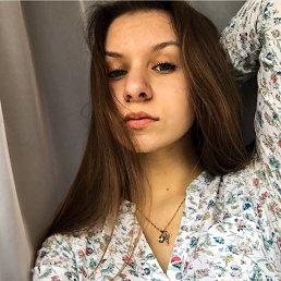 Яна, Казань, 17 лет