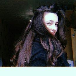 Анастасия, Ярославль, 20 лет
