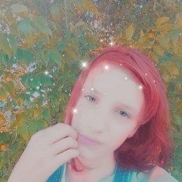Дарья, 17 лет, Тамбов