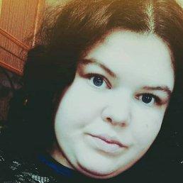 Алина, 21 год, Кострома