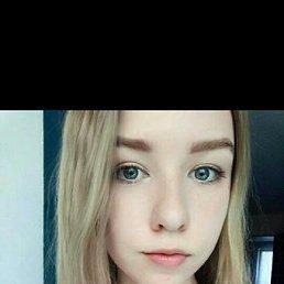 Сюзанна, 20 лет, Кировоград
