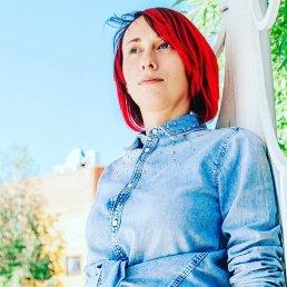 Екатерина, 32 года, Ульяновск