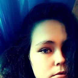 Оксана, 18 лет, Самара