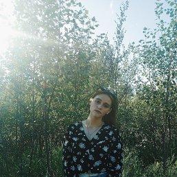 Екатерина, 21 год, Балашов