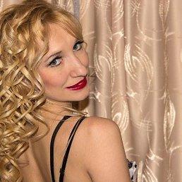 Екатерина, 37 лет, Брянск