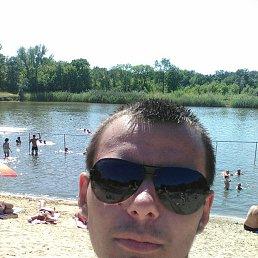 Дима, 24 года, Луганск
