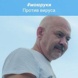Михаил, Ульяновск, 47 лет