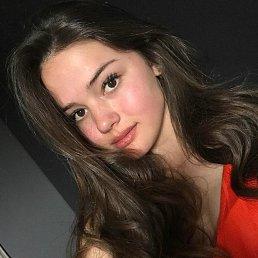 Маша, 19 лет, Казань