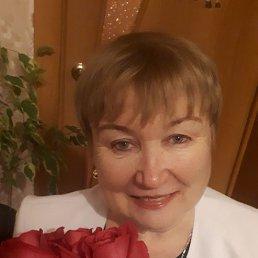 Людмила, 65 лет, Южноуральск