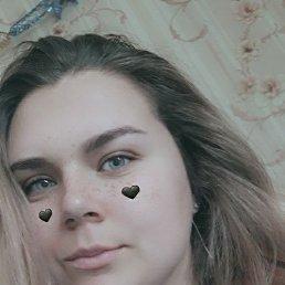 Алена, 21 год, Сыктывкар