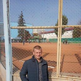 Сергей, 39 лет, Черкассы