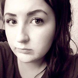 Людмила, 21 год, Омск
