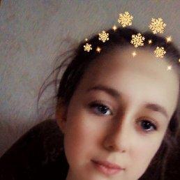 Анна, Брянск, 20 лет