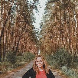 Фото Татьяна, Белгород, 29 лет - добавлено 24 мая 2020
