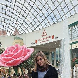 Maria, 28 лет, Якутск