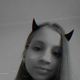 Елизавета, 17 лет, Кемерово