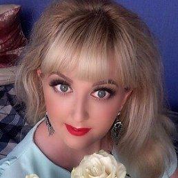 Наталья, 38 лет, Улан-Удэ