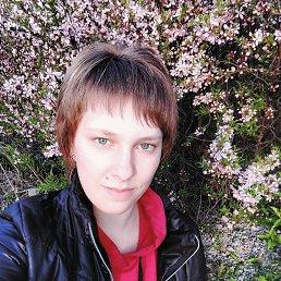 Фото Маргарита, Шипуново, 23 года - добавлено 10 июня 2020