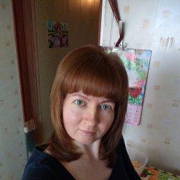 Анастасия, 35 лет, Тверь