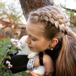 Дарина, 17 лет, Коломыя
