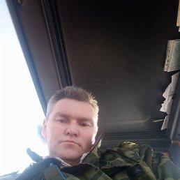 Андрей, 44 года, Магнитогорск