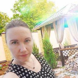 Александра, 40 лет, Житомир