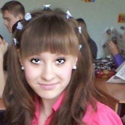 Татьяна, 24 года, Новосибирск