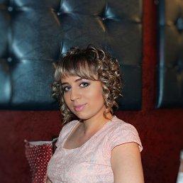 Алина, Новосибирск, 23 года