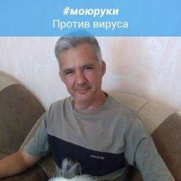 Марат, 48 лет, Краснодон